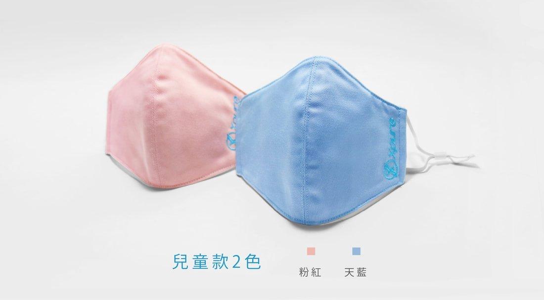 【帽牧屋】預購『小孩』淨對流  抗霾布織口罩 口罩 懸浮粒子 抗紫外線 UPF50+  PM2.5 霧霾 霾害 粉紅