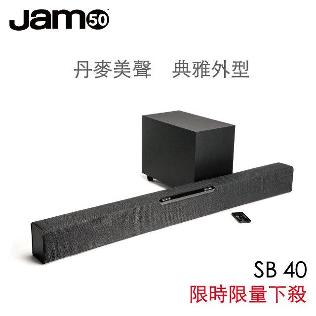 (私訊可議價)丹麥Jamo SB40 Soundbar微型劇院(台灣公司貨)