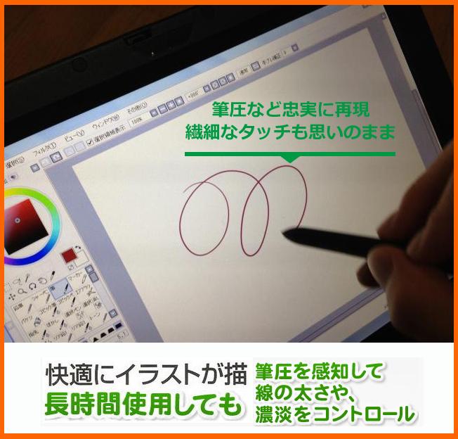 Princeton WoodPad ViewSonic ViewBoard Notepad PF0730繪圖板筆記型電腦
