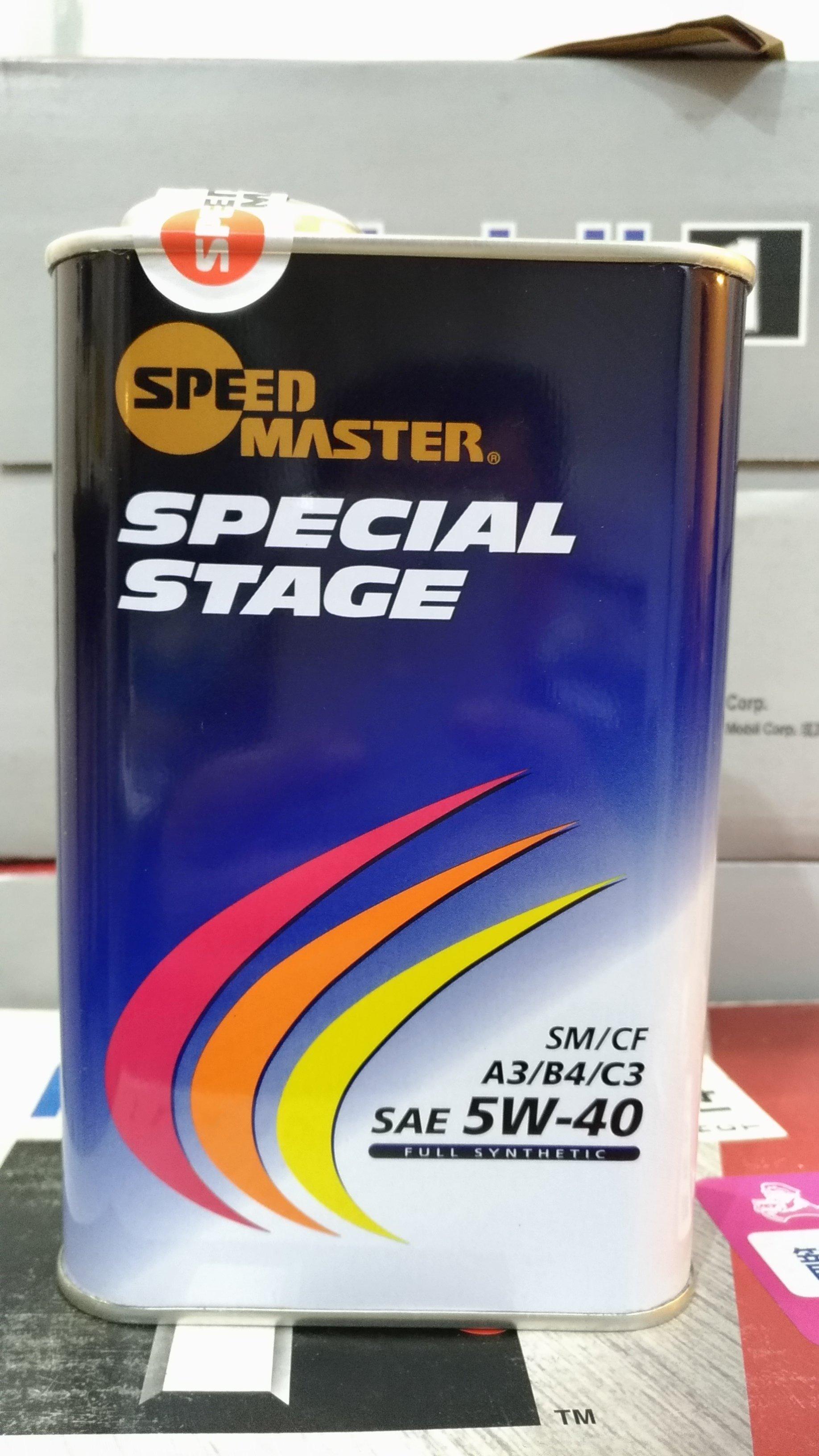 日本SPEED MASTER速馬力彩虹Special Stage 5w40 C3柴油汽油認證頂級酯類全合成機油1公升