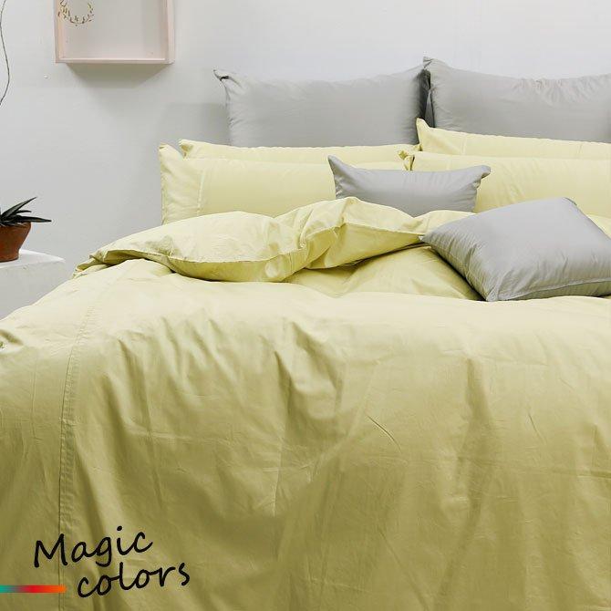 《60支紗》雙人床包/被套/枕套/4件式【芥黃】Magic colors 100%精梳棉-麗塔寢飾-