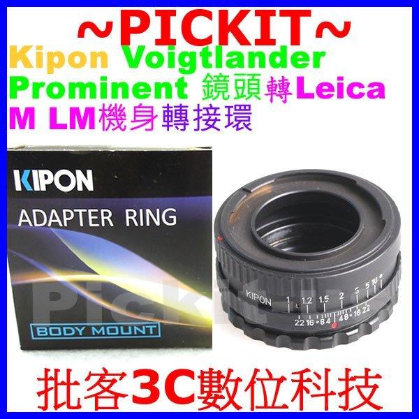 VOIGTLANDER PROMINENT NOKTON 50/1.5 URTON 50/2 TO LEICA RF接環