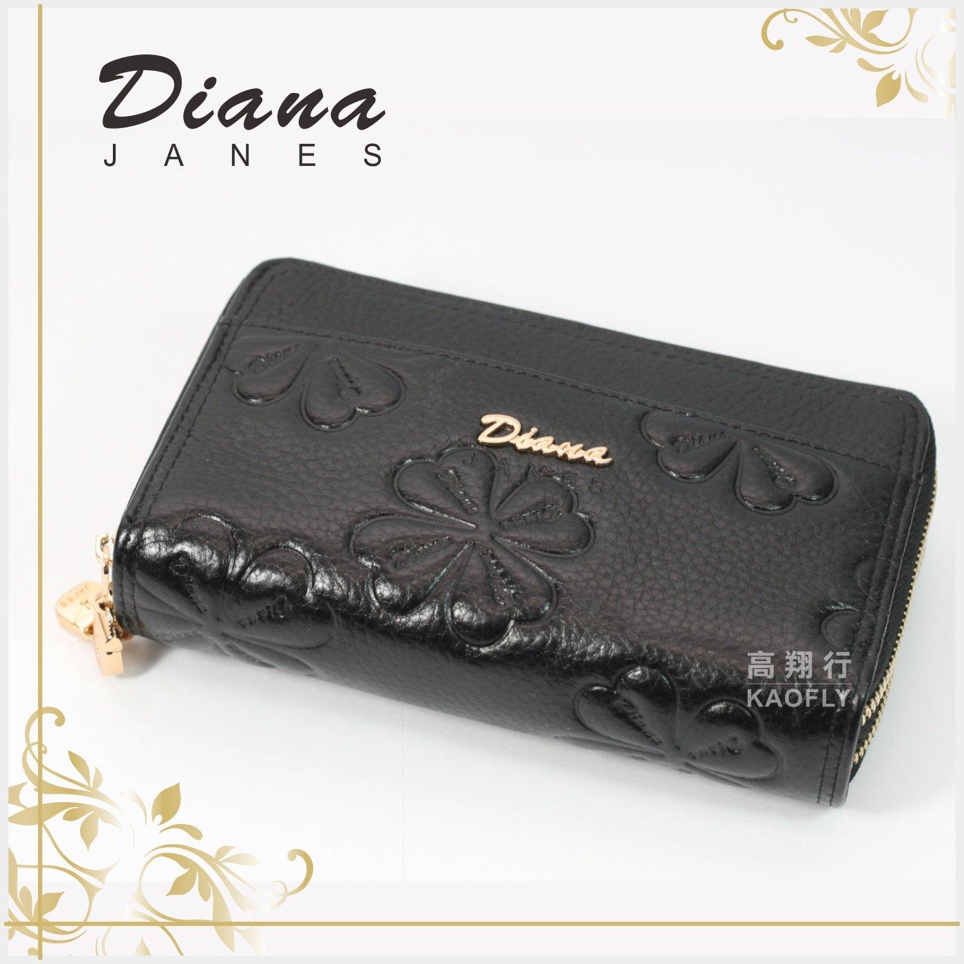 ~高首包包舖~【DIANA 黛安娜】【女用中夾】【雙拉鍊中夾】 皮夾 DJ275- 151 黑色