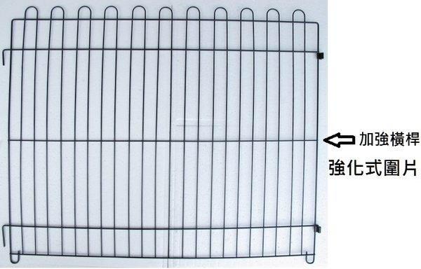 優比寵物* 3尺*2.5尺 金屬靜電粉體烤漆強化 式圍片 圍欄(寬90公分*高76公分)( )