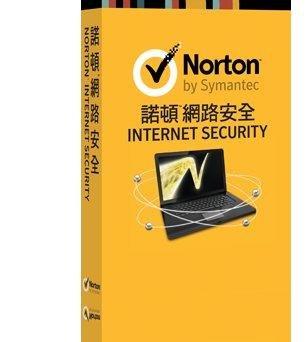 諾頓 NIS Norton internet security 網路安全大師 1年1機 卡巴 趨勢 pccillin