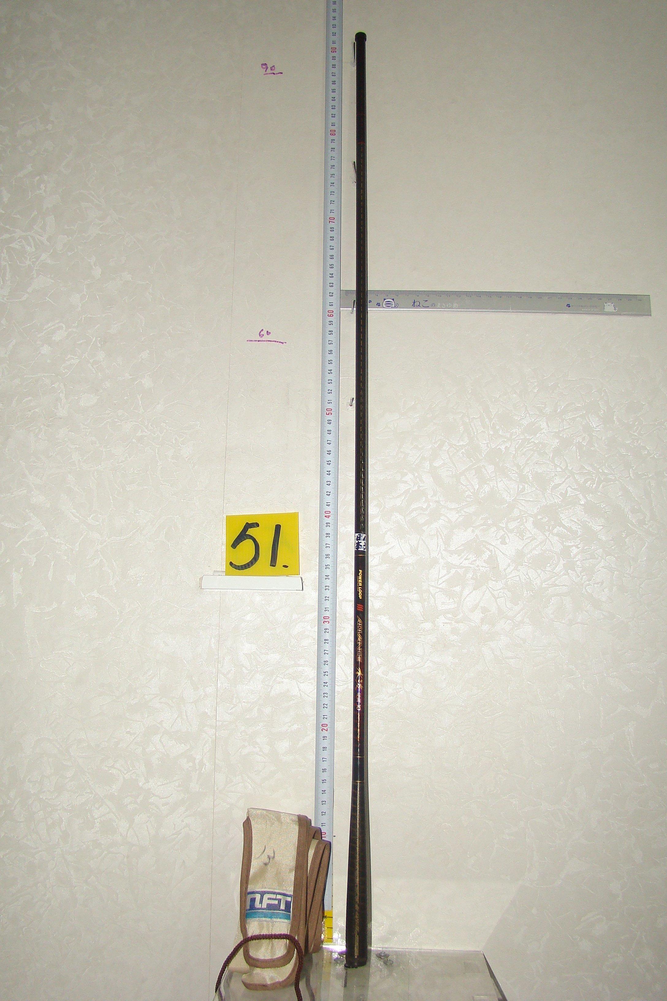 采潔日本二手外匯釣具 日本10尺 ADVANCE水波硬調NFT 10 《筏竿.路亞竿.船竿 前打竿》二手釣竿 A51