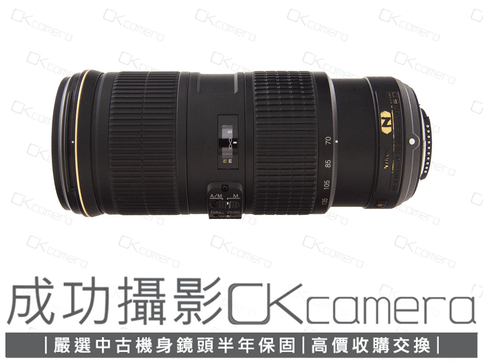成功攝影 Nikon AF-S FX 70-200mm F4 G ED VR 中古二手 超值全幅望遠變焦鏡 恆定光圈 榮泰公司貨 保固半年 70-200/4