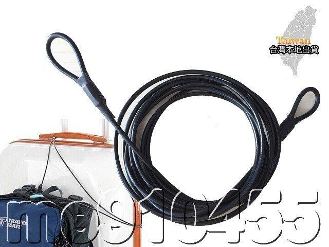 防盜繩 安全繩 鋼絲繩 安全防盜繩 鋼絲 背包防盜繩 曬衣繩 晾衣繩 旅行出差 出國 防盜用品 2.5米 有