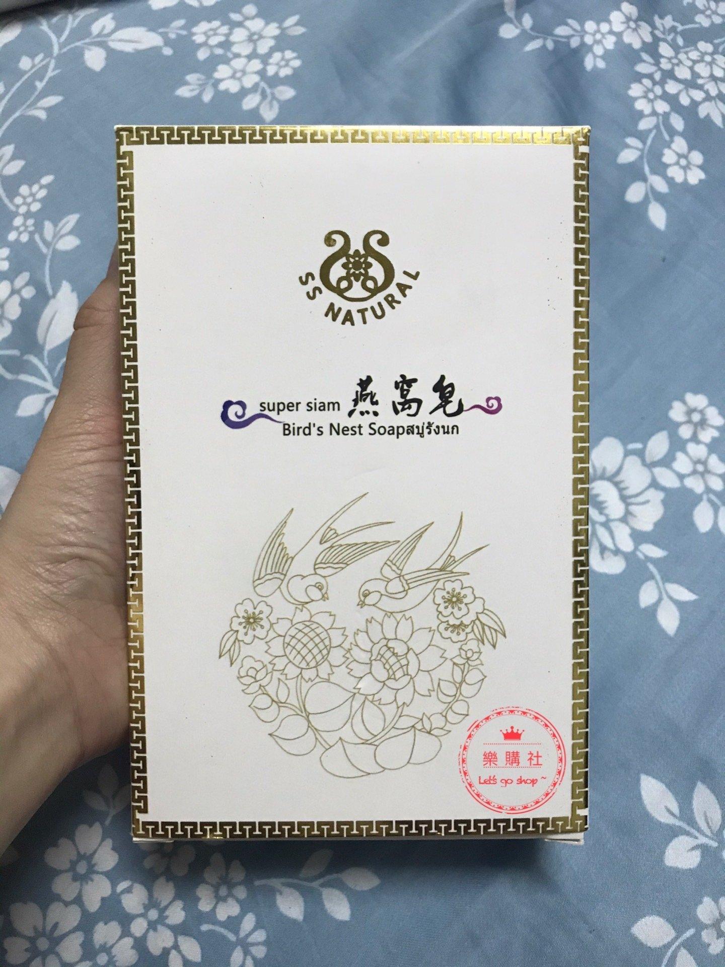 【 】泰國 super siam椰奶香米燕窩香皂 一組2入 一盒12入