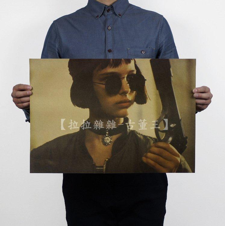 【貼貼屋】終極追殺令 瑪蒂達 娜塔莉波曼 懷舊復古 牛皮紙海報 壁貼 店面裝飾 電影海報 413