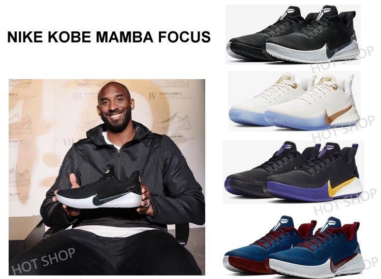NIKE KOBE MAMBA FOCUS EP 籃球鞋 黑 藍 黃 白金 慢跑鞋 曼巴 運動鞋 休閒鞋