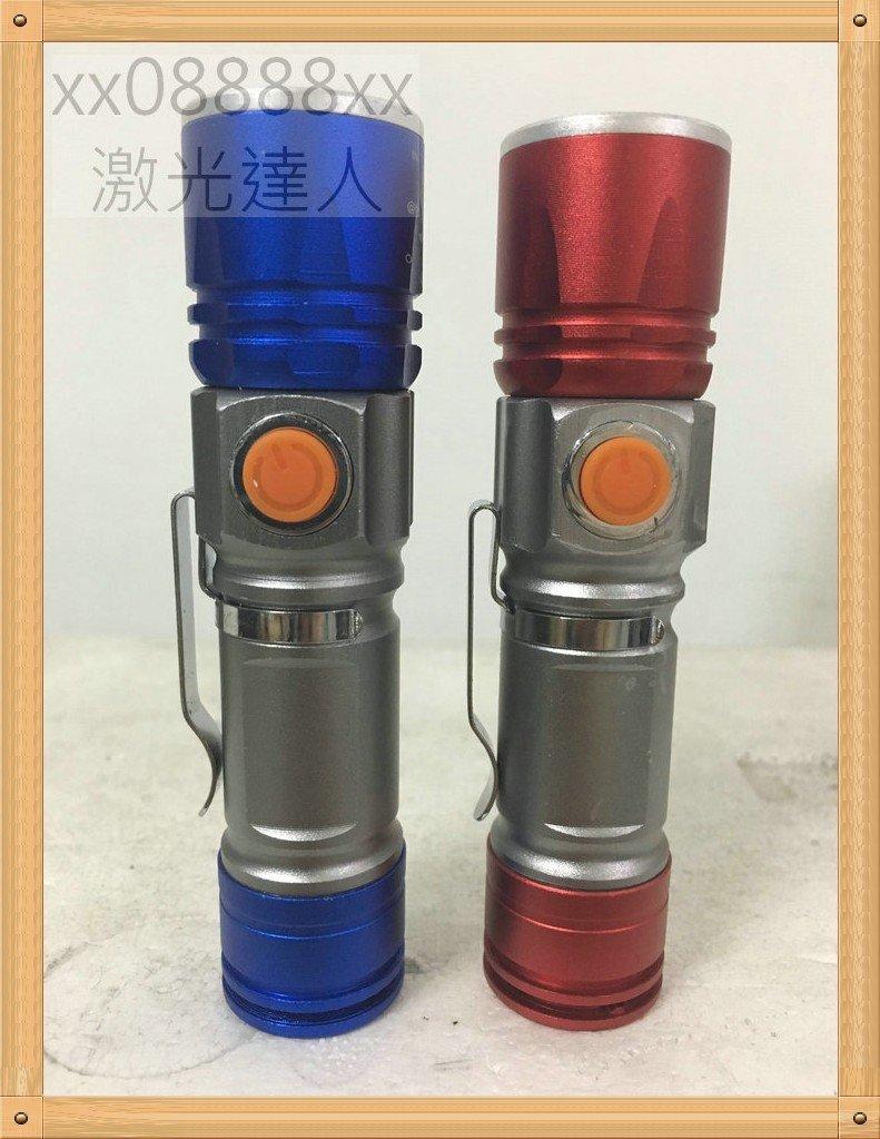 6322 USB充電手電筒(具有求救燈光 )可充電迷你微型小手電筒led戶外強光便攜超亮兒童袖珍可愛小燈