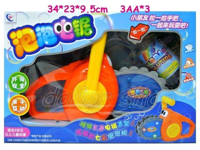 寶貝玩具屋二館☆【聲光】手持聲光大嘴巴電鋸泡泡機(音樂 燈光)電動吹泡泡機