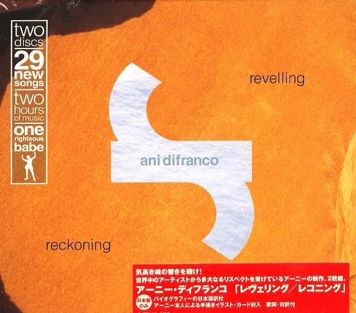K - Ani DiFranco - Revelling / Reckoning - 日版 2 CD - NEW