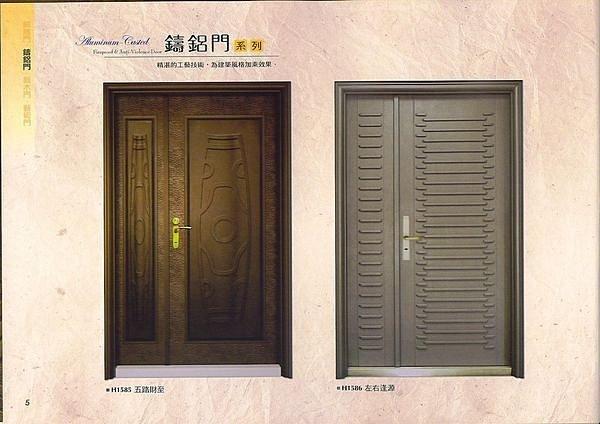 天使惡魔角力場 產品目錄2鑄鋁門系列  新典雅的設計鑄鋁門系列 打造您美麗優雅的高品質環境
