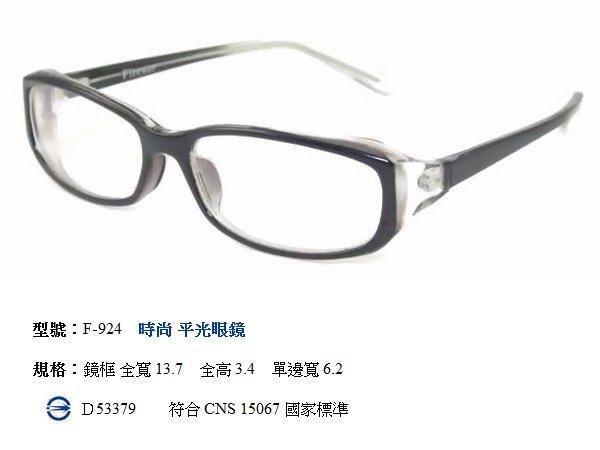 台中休閒家 平光眼鏡 選擇 近視鏡框 抗UV眼鏡 眼鏡 防風眼鏡 自行車眼鏡 機車眼鏡 聯