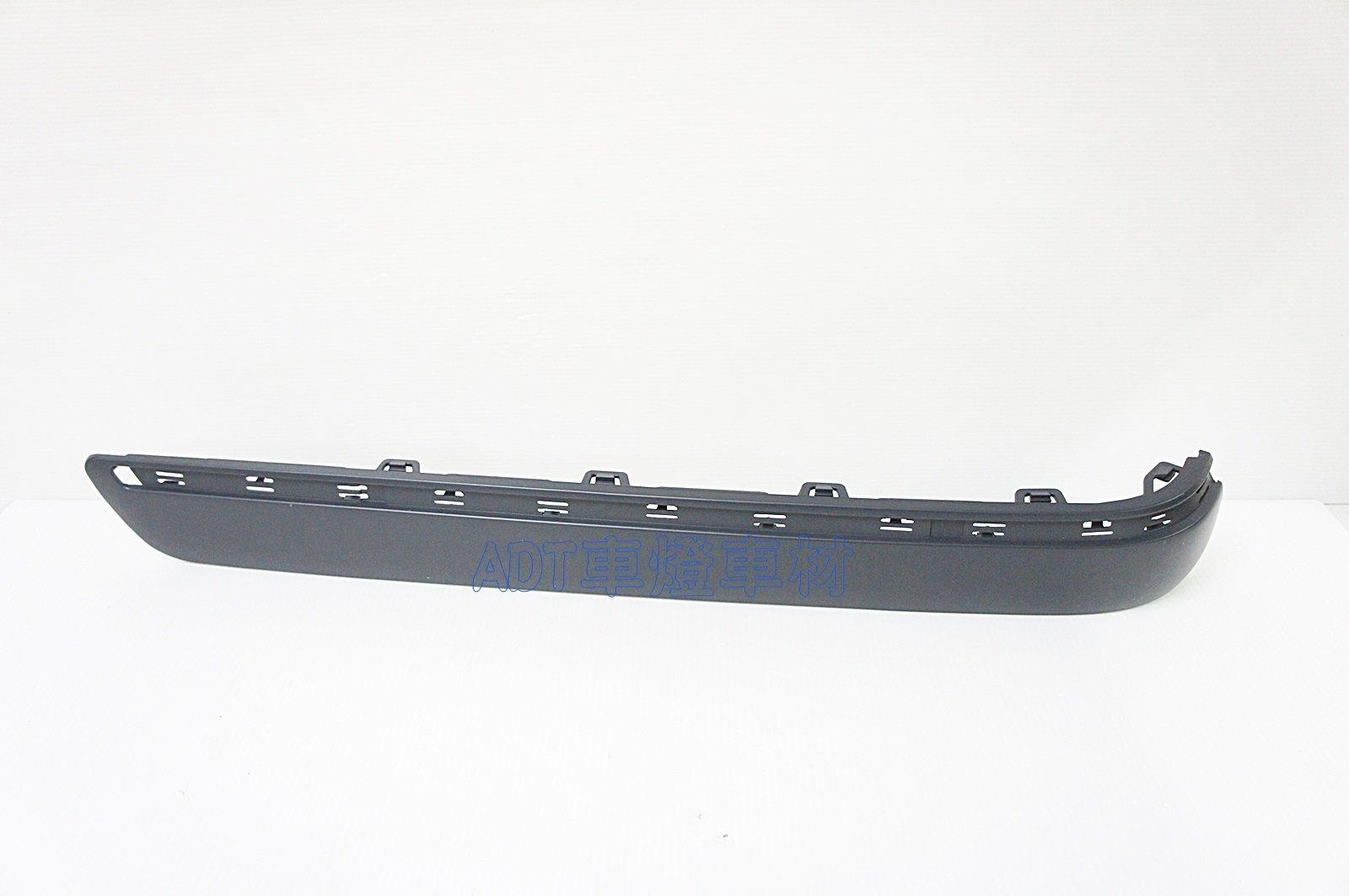 ~~ADT.車材.車材~~賓士 W210 99 00 01 02 保桿飾板 保桿護板 後保桿彎角 有鍍鉻飾條專用