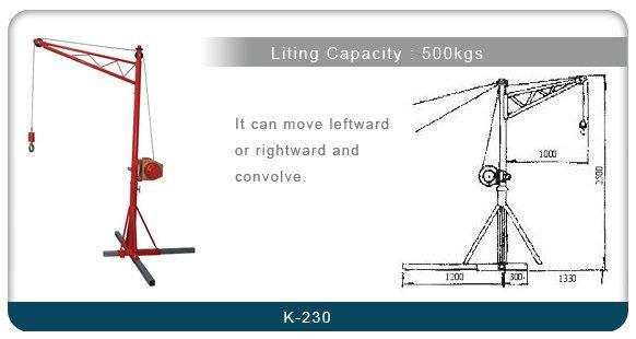 WIN 五金 K-230 大型架 吊架 捲揚機 高樓小吊車 小金剛 電動吊車 捲揚機吊架 女兒牆 立架 夾架