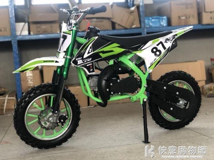 新款KTM小越野摩托車49cc迷你越野車阿波羅小山地車小型摩托