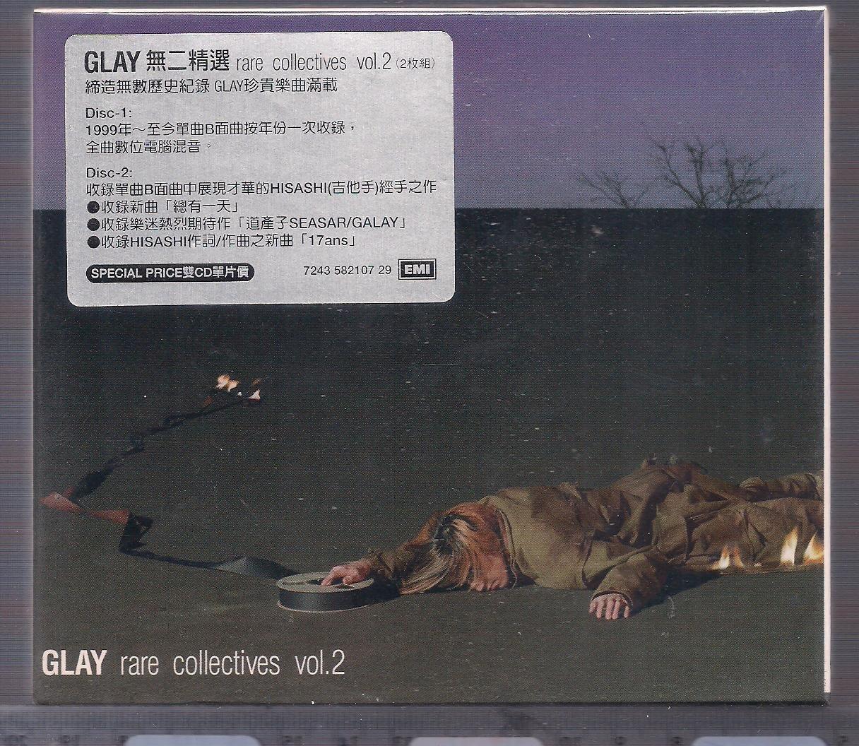 Glay  [ 無二精選 rare collectives vol.2 ] 雙CD未拆封