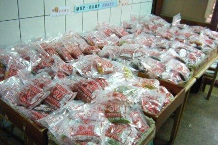 南露食-代購台南名產(林永泰興蜜餞)拌手禮 下標匯款才買新鮮又保障~林永泰興蜜餞~代購費每包10元哦