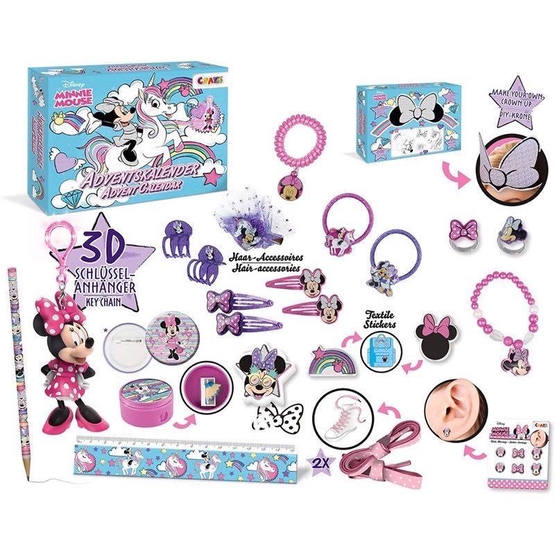 德國 CRAZE 米妮 Minnie Mouse聖誕降臨曆 2020 聖誕 降臨曆 聖誕日曆
