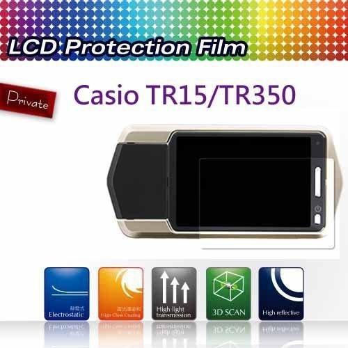 【數配樂】卡西歐 Casio EX-TR15 TR350 神器  高透光 靜電式 相機保護貼