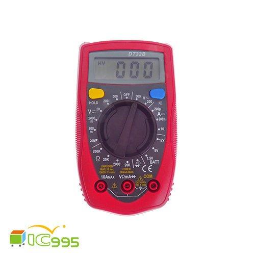 (ic995) DT33B 萬用電錶 三用電表 數顯 背光 耐摔 帶蜂鳴 掌上型 #1472