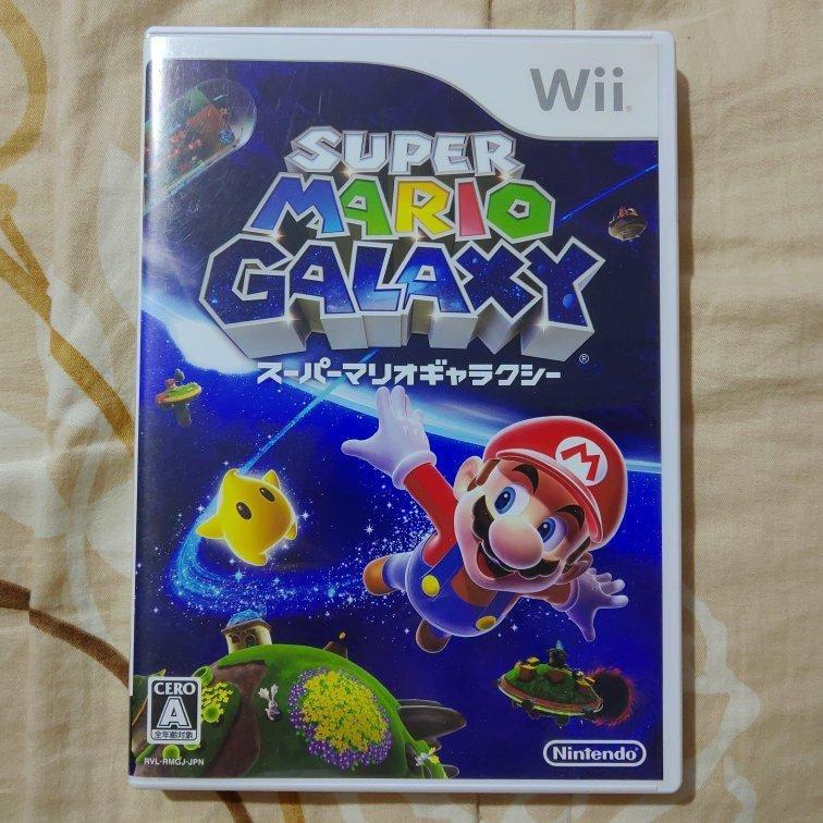 WII / WIIU 對應 超級瑪莉歐銀河 (純日版)編號184