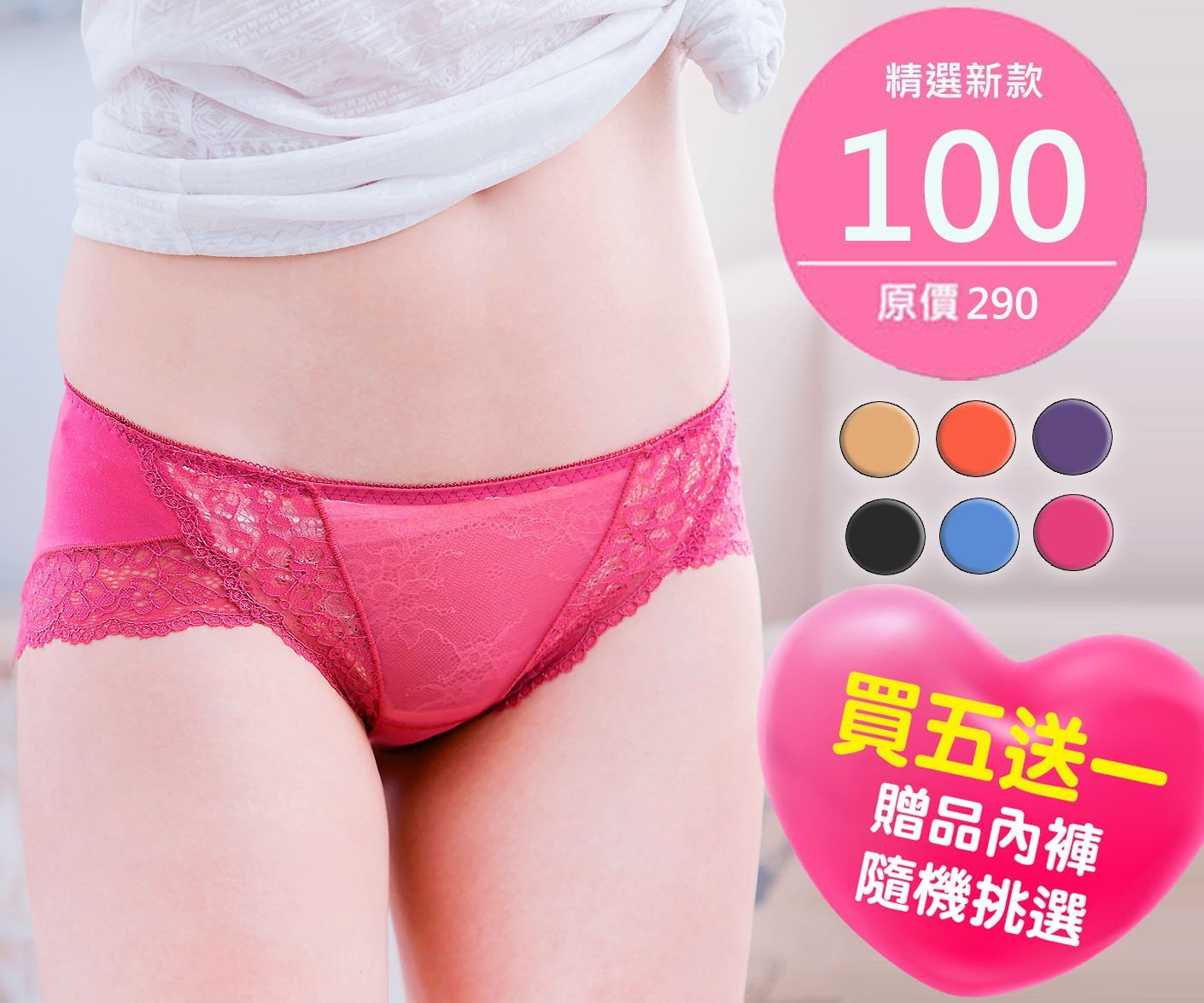 公主的新衣【8346】美臀極致低腰褲 吸汗透氣 黑色、紫紅色、深紫色、藍色、膚色、橘色 店長