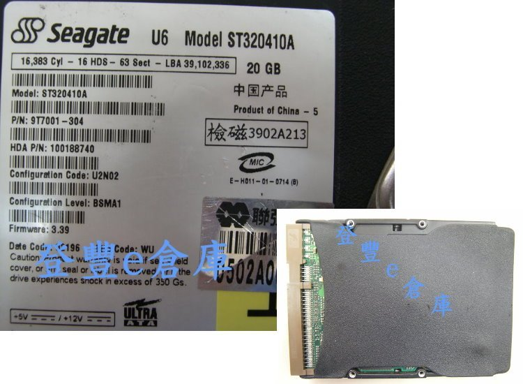 【登豐e倉庫】 F376 Seagate ST320410A 20G IDE 救資料 檔案救援 資料不見