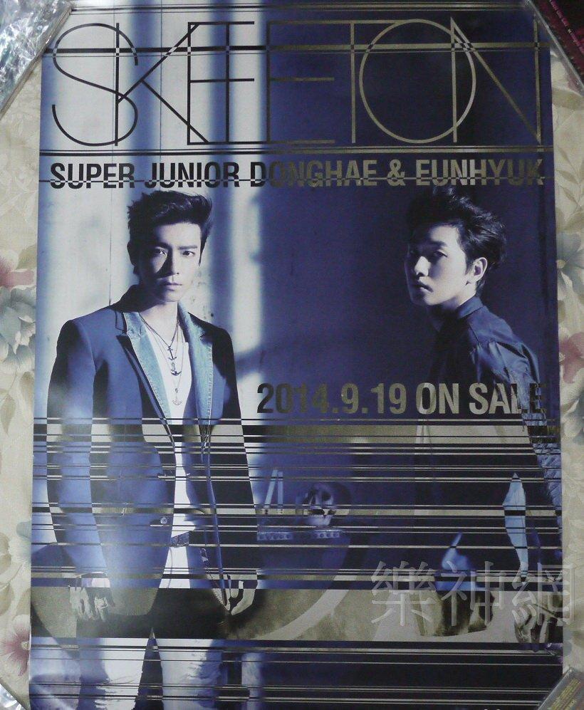 SUPER JUNIOR 東海  銀赫 SKELETON 【 宣傳海報】