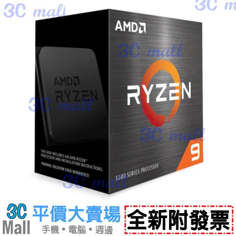【全新附發票】AMD Ryzen™ 9 5900X 桌上型電腦中央處理器_搭板價