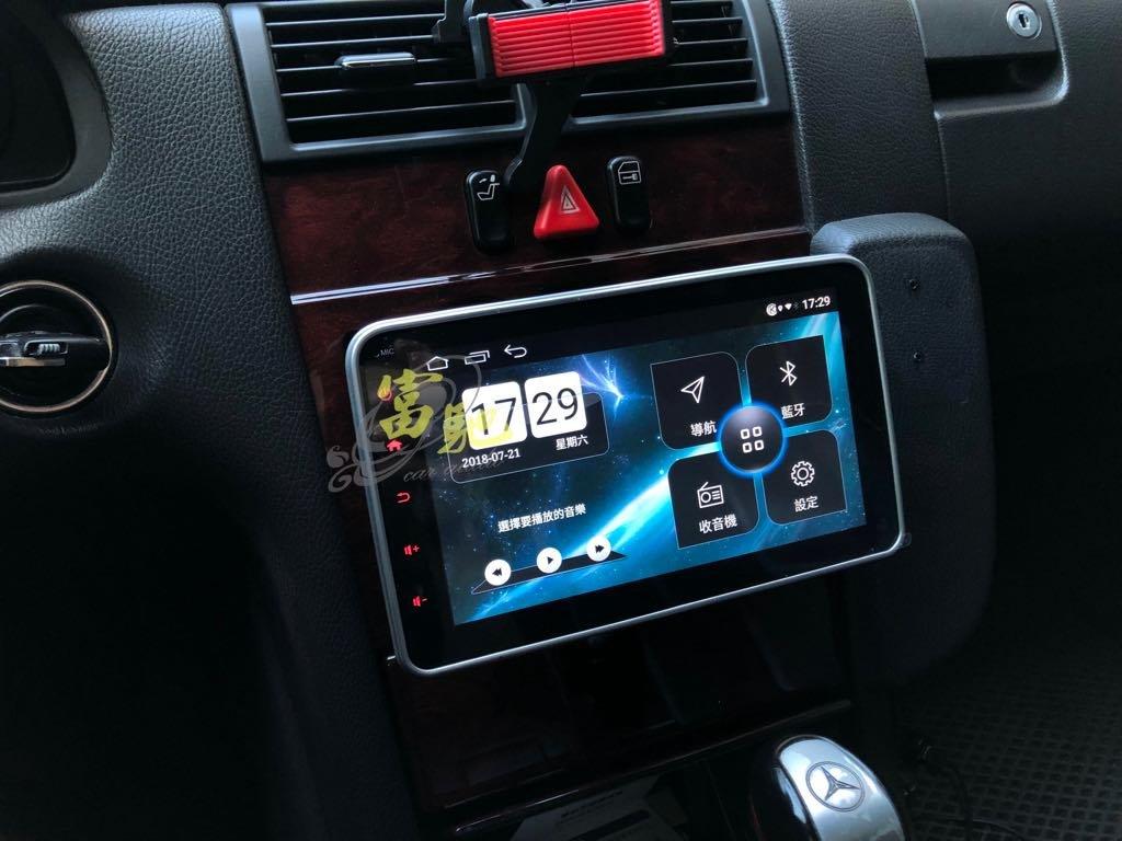 富馳汽車音響 BENZ W210 E系列 汽車音響改裝安卓導航8吋觸控影音主機