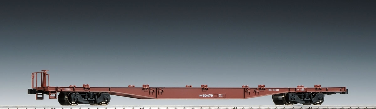 [玩具共和國] TOMIX HO-712 国鉄貨車 コキ50000形(コンテナ無し)
