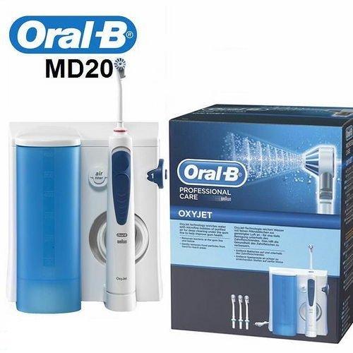 【原廠公司貨】【贈牙膏&保固2年】 德國 百靈Oral-B-高效活氧沖牙機 MD20 / MD-20 現貨搶購