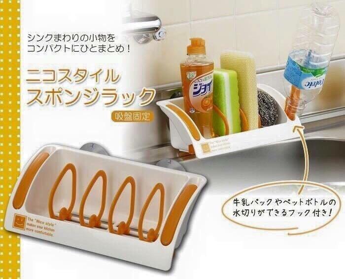 製 四格 可調整海棉架 洗碗精 菜瓜布 瀝水架 晾乾 廚房 收納架 流理台