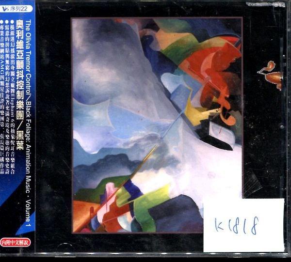 *真音樂* THE OLIVE TREMOR CONTROL / 全新 K1818(清倉.下標賣5)