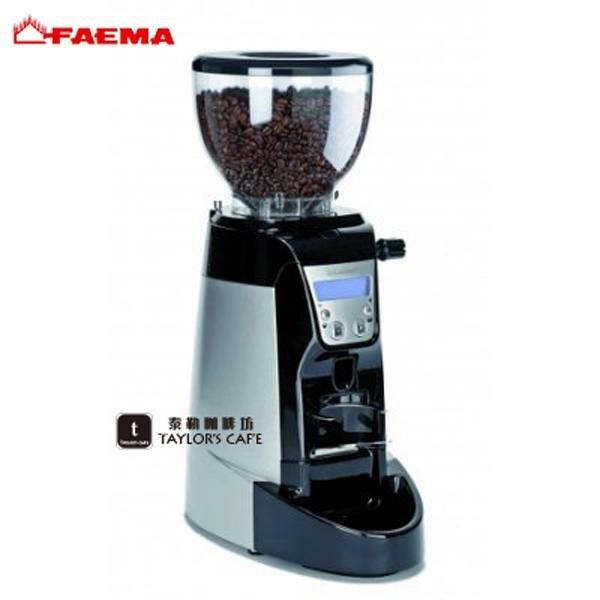 【TDTC 咖啡館】FAEMA MF On Demand 義大利原裝定量磨豆機 (銀)