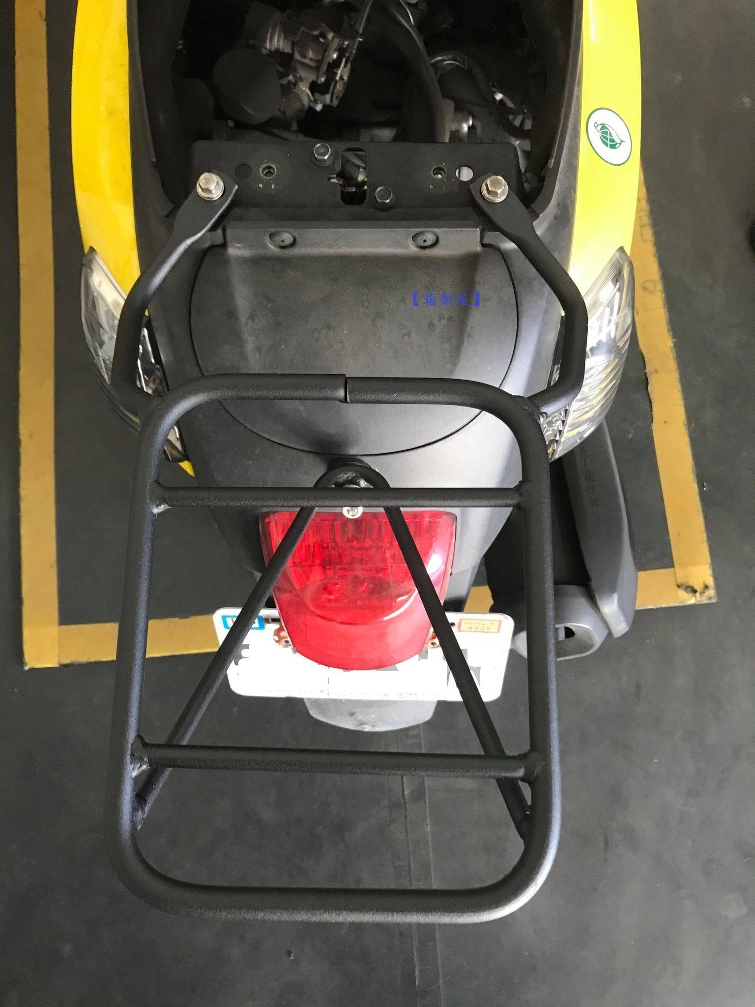 【箱架屋】機車後架 山葉 CUXI 100 QC New QC 100cc 通用型 後架 後箱架 後行李架 漢堡架 貨架