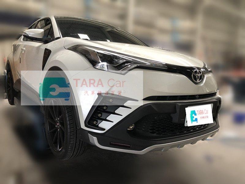 2017年 TOYOTA 豐田 CHR 保桿套件 前下巴 後下巴 側踏板 前保護杠 後飾板含假尾喉 空力套件