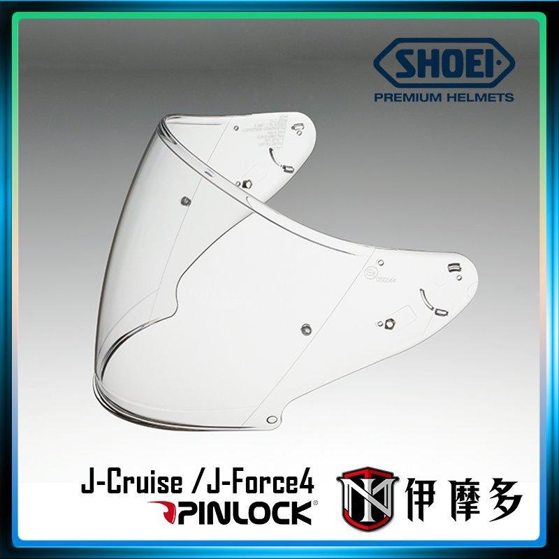 伊摩多※日本 SHOEI CJ-2 PINLOCK 鏡片(J-Cruise /J-FORCE4帽款適用)深墨 透明
