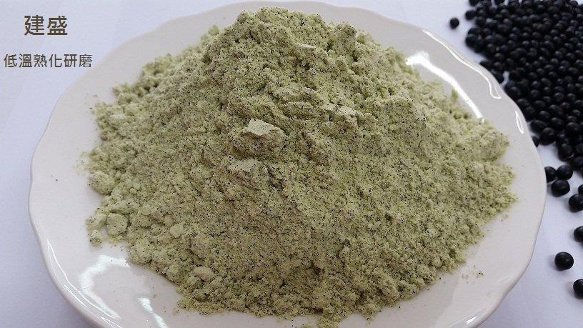 青仁黑豆粉 600g/包 低溫研磨 100%純天然