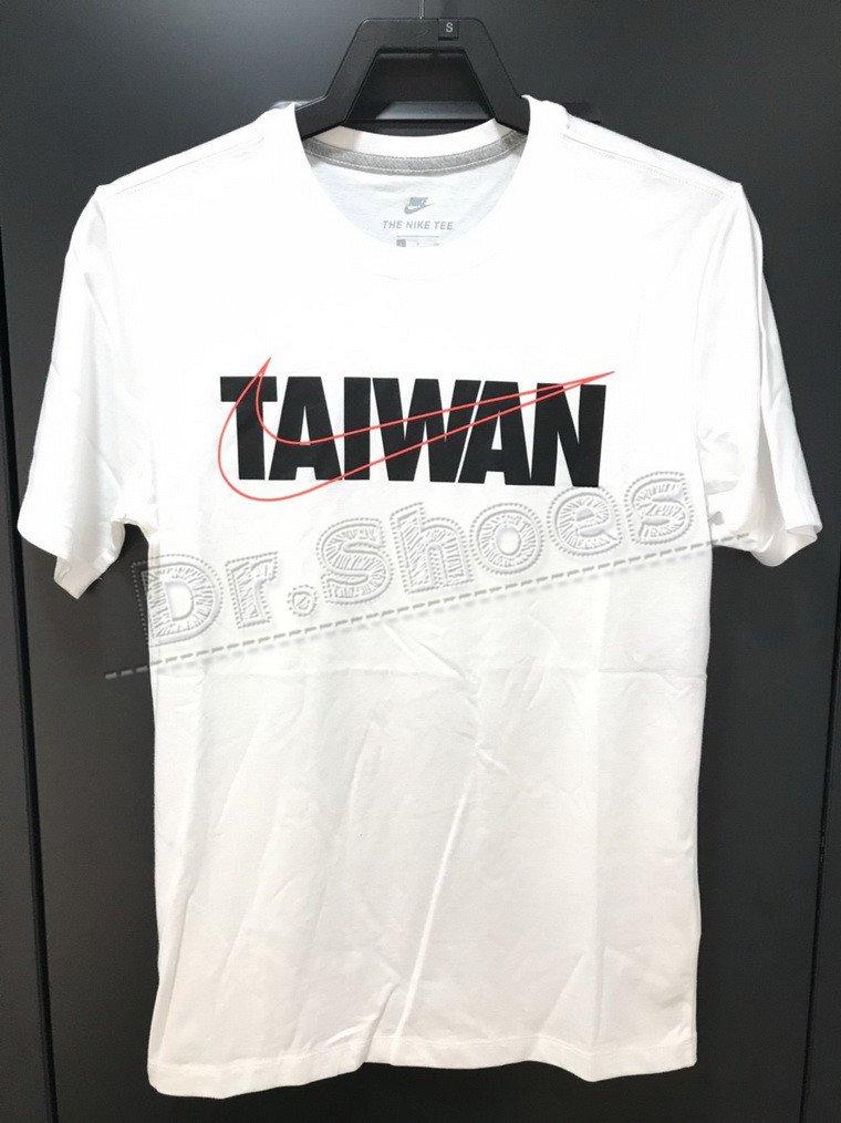 【Dr.Shoes 】Nike Taiwan Tee 男裝 台灣 運動休閒 短袖T恤 白CI9844-100