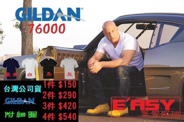 GILDAN 76000 素T 吉爾登 ch ion 黑 白 灰 藍 素TEE