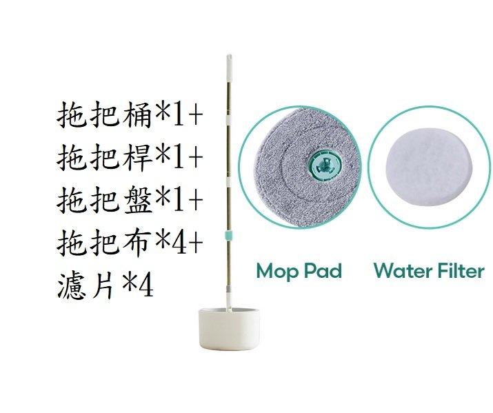 韓國 i-Spin 專利旋轉 淨水清潔 拖把 洗拖乾一次搞定 Quick Clean Mop 超細纖維拖把布 5秒清潔器