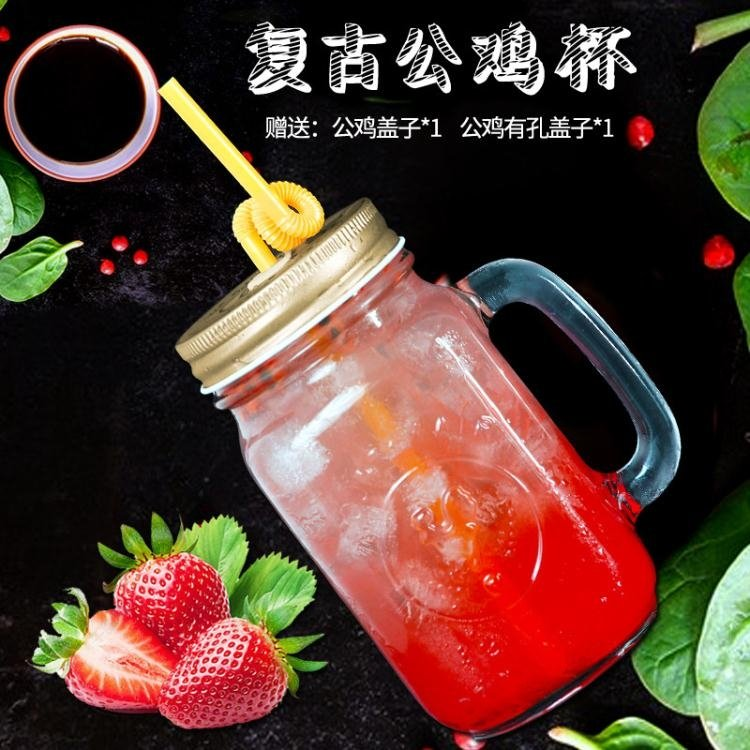 【三福 】日式茶具 歐式茶組 陶瓷茶壺 大容量馬克杯 水杯 學生水杯加厚公雞杯帶蓋果汁杯吸管瓶耐熱透明玻璃梅森杯鑵大容量家用玻璃杯
