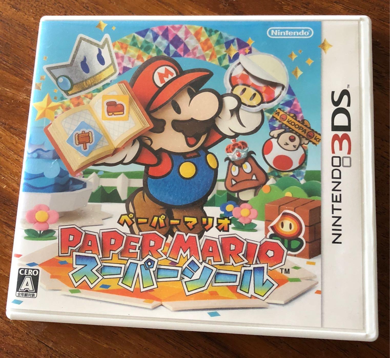 任天堂3DS遊戲/紙片瑪利歐 超級 貼紙貼紙之星 paper mario 日機專用(免運)