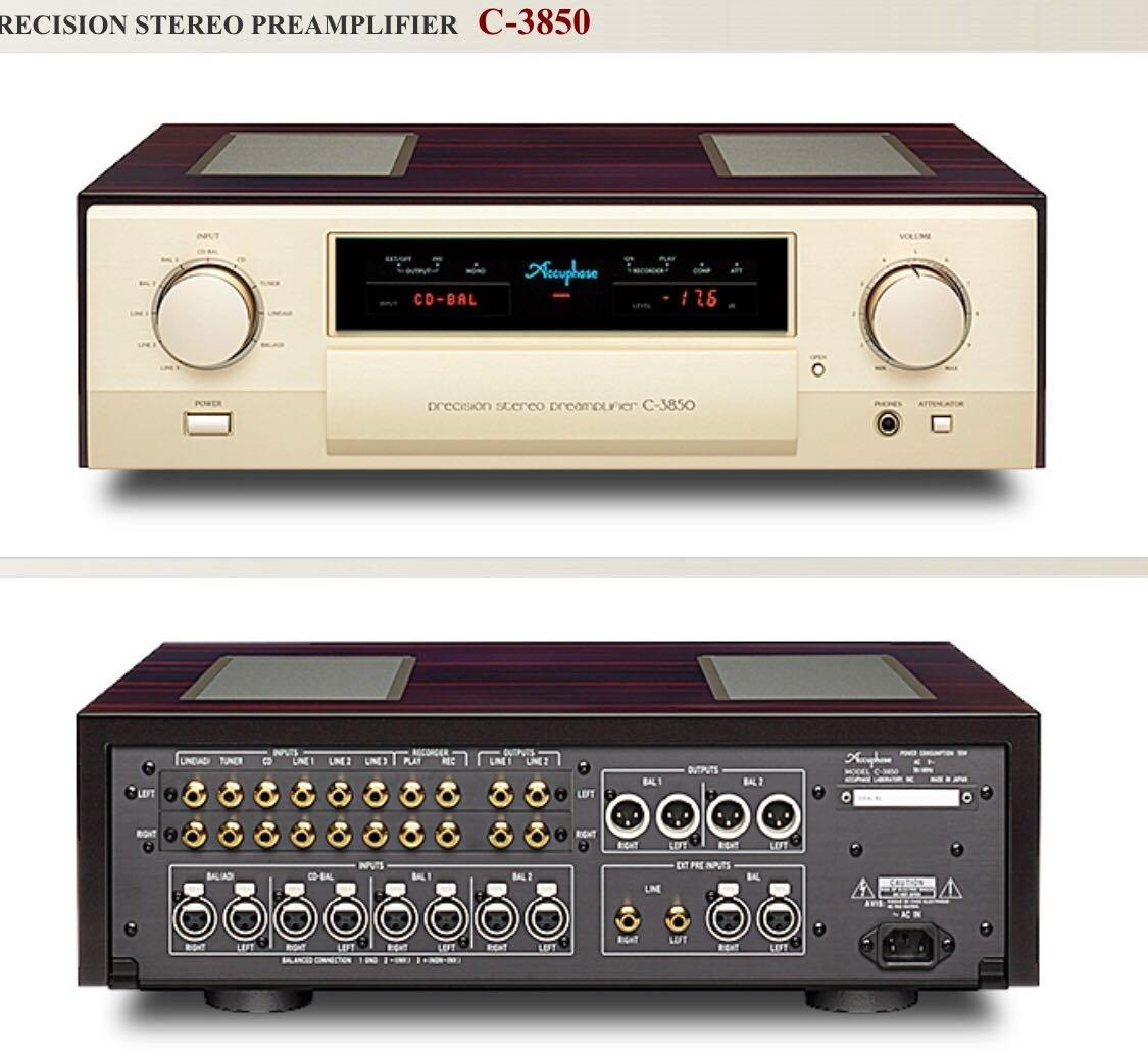 ?天母發燒音響? Accuphase C-3850 前級擴大機