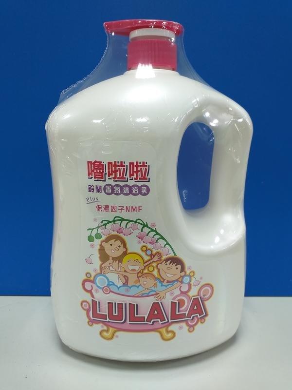嚕啦拉(鈴蘭,玫瑰)香氛沐浴乳 1850 g ( 超取限購二瓶 )